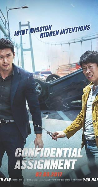 Confidential Assignment de Kim Sung-hoon