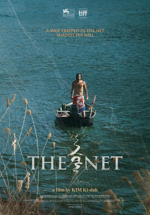 The Net de Kim Ki-duk